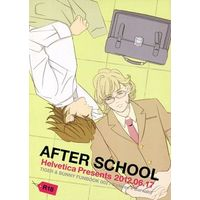 [Boys Love (Yaoi) : R18] Doujinshi - Manga&Novel - TIGER & BUNNY / Kotetsu x Barnaby (AFTER SCHOOL) / Helvetica(ヘルベチカ)