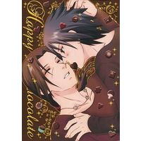 Doujinshi - NARUTO / Itachi x Sasuke (【コピー誌】Happy Chocolate) / Mutsumix