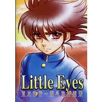 Doujinshi - Illustration book - Little Eyes / GOKIGEN CAT'S