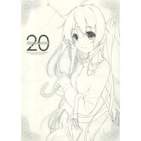 Doujinshi - Illustration book - 20 SENGA‐HON / 65535あべぬー。 (65535th Avenue)