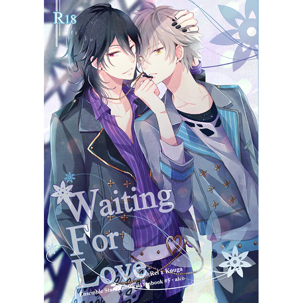 [Boys Love (Yaoi) : R18] Doujinshi - Ensemble Stars! / Sakuma Rei x Oogami Koga (Waiting for Love) / ALCO