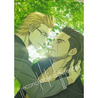 [Boys Love (Yaoi) : R18] Doujinshi - Novel - Final Fantasy XV / Gladiolus x Ignis (irreconcilable differences) / むかご㎏
