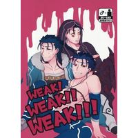 [Boys Love (Yaoi) : R18] Doujinshi - Fate Series / Lancer (Fate/stay night) (WEAK!WEAK!!WEAK!!!) / Hachijuu Hachi Ya