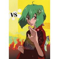 Doujinshi - Macross Frontier / Ranka Lee (VS) / 空豆ポルカ