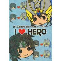 Doujinshi - Novel - Anthology - Dynasty Warriors / Zhao Yun  x Wen Yang (I・HERO) / 起爆隊