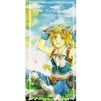 Doujinshi - Novel - Dissidia Final Fantasy / Butz x Zidane Tribal (If you're happy than I'm happy.) / 飛花落葉