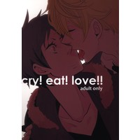 [Boys Love (Yaoi) : R18] Doujinshi - Anthology - Durarara!! / Shizuo x Izaya (cry! eat! love!! *合同誌) / meco!!/AIR