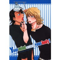 Doujinshi - TIGER & BUNNY / Barnaby x Kotetsu (Your mind controls your body!) / Average