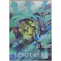 Doujinshi - Manga&Novel - Anthology - Dynasty Warriors / Zhong Hui (light blue temptation *アンソロジー) / ぼっち祭り