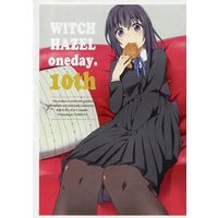 Doujinshi - Illustration book - 【コピー誌】WITCH HAZEL oneday. 10th / B.U.N.N.Y.