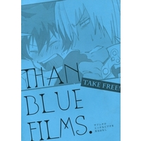 Doujinshi - Blood Blockade Battlefront / Zap Renfro x Leonard Watch (【無料配布本】THAN BLUE FILMS) / Yoshitaka