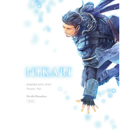 [Boys Love (Yaoi) : R18] Doujinshi - Novel - Final Fantasy XV / Titus Drautos x Nyx Ulric (HIKARI) / StrideAheaders