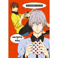 [Boys Love (Yaoi) : R18] Doujinshi - High Speed! / Kirishima Natsuya x Serizawa Nao (COFFEE BREAK!) / やましろや