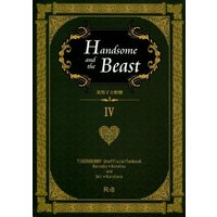 [Boys Love (Yaoi) : R18] Doujinshi - Novel - TIGER & BUNNY / Barnaby x Kotetsu (Handsome and the Beast 美男子と野獣 IV) / こむら返り