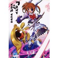 Doujinshi - Novel - Magical Girl Lyrical Nanoha (Faity of neck none) / ZERO POINT