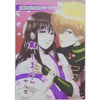 [Boys Love (Yaoi) : R18] Doujinshi - Novel - Anthology - Gintama / Katsura Kotarou (裏しまづら *アンソロジー) / キャンディ・ハウス