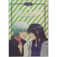 Doujinshi - Novel - Anthology - Gintama / Gintoki x Katsura (For the first time *アンソロジー) / 朱伎