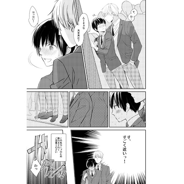 [Boys Love (Yaoi) : R18] Doujinshi - Hetalia / United Kingdom x Japan (密着取材の裏側見せます!?) / 鉄拳ユビサック