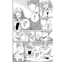 [Boys Love (Yaoi) : R18] Doujinshi - Hetalia / France x United Kingdom (CALLED GOLDEN LINK 1) / はしっこ