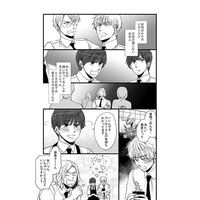 [Boys Love (Yaoi) : R18] Doujinshi - Hetalia / United Kingdom x Japan (白百合の言うことには) / 1022