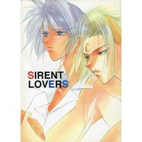 [Boys Love (Yaoi) : R18] Doujinshi - Manga&Novel - Sekirei / Kaga Jotaro (Bleed Kaga) (SIRENT LOVERS) / EFINI
