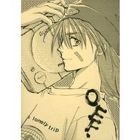 Doujinshi - Mobile Suit Gundam Wing / Duo Maxwell (OFF) / グルメ一人旅