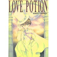 Doujinshi - Magic Kaito / Kuroba Kaito x Kudou Shinichi (LOVE POTION) / WORKS 2