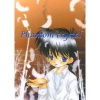 Doujinshi - Novel - Magic Kaito / Kuroba Kaito x Kudou Shinichi (Phantom crystal) / ブランドMK/宵闇の扉