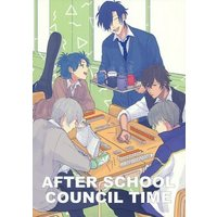 Doujinshi - Touken Ranbu (AFTER SCHOOL COUNCIL TIME) / レバ刺し容疑者
