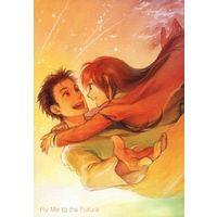 Doujinshi - Steins;Gate (Fly Me to the Future) / foolish order