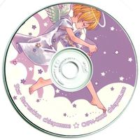 Doujin Music - Star Recreation / chiepomme / chiepomme