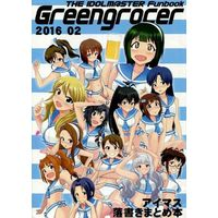 Doujinshi - Illustration book - IM@S: MILLION LIVE! (【コピー誌】Greengrocer) / 百田屋