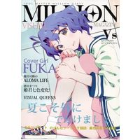 Doujinshi - Illustration book - IM@S: MILLION LIVE! (MILLION MAGAZINE VISUAL) / Bin1production