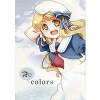 Doujinshi - Illustration book - IM@S: MILLION LIVE! (Ro colors) / al piacere