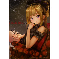 Doujinshi - Illustration book - COCORONICA:04 / ココロニカ (Cocoronica)