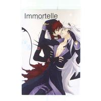 Doujinshi - SHOW BY ROCK!! / Crow x Aion (Immortelle -永久花-) / ななうた