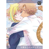[Boys Love (Yaoi) : R18] Doujinshi - SHOW BY ROCK!! / Rom x Shu Zo (大事なコトは少しずつ。) / SECIAMU
