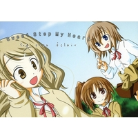 Doujinshi - Novel - Magical Girl Lyrical Nanoha (Sweet Step My Heart) / CATARACT