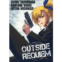 Doujinshi - Novel - Magical Girl Lyrical Nanoha (OUTSIDE REQUIEM) / 九龍書房