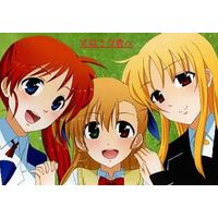 Doujinshi - Novel - Magical Girl Lyrical Nanoha (大好きな君へ) / CappuccinoLaboratory.
