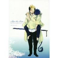 [Boys Love (Yaoi) : R18] Doujinshi - Blue Exorcist / Suguro x Rin (After the Rain) / Redcrow