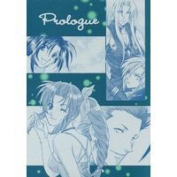 Doujinshi - Final Fantasy VII / Aerith & Zack (Prologue) / SWAT企画