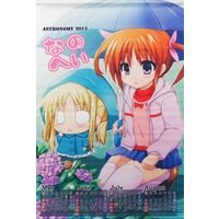 Calendar - Magical Girl Lyrical Nanoha / Fate & Nanoha