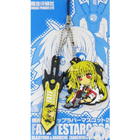 Rubber Strap - Magical Girl Lyrical Nanoha / Fate Testarossa