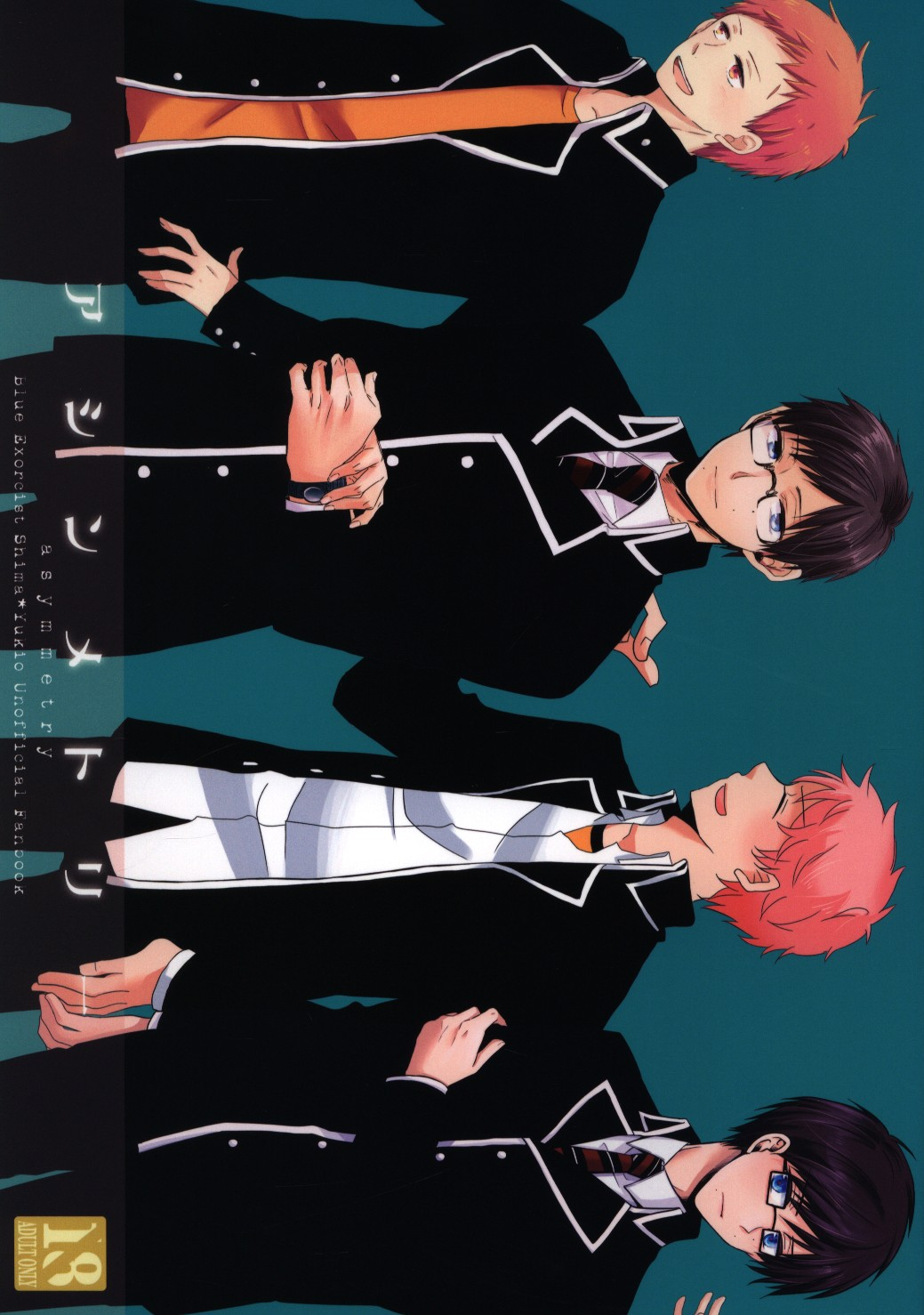 [Boys Love (Yaoi) : R18] Doujinshi - Anthology - Blue Exorcist / Renzo x Yukio (アシメントリー *アンソロジー)