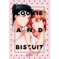 [Boys Love (Yaoi) : R18] Doujinshi - Jojo Part 3: Stardust Crusaders / Jyoutarou x Kakyouin (Cookie and Biscuit) / ふしぎ虫