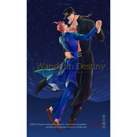 [Boys Love (Yaoi) : R18] Doujinshi - Novel - Jojo Part 3: Stardust Crusaders / Jyoutarou x Kakyouin (Wanderin' Destiny) / 難局