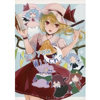 Doujinshi - Novel - Touhou Project / Flandre Scarlet (Are You Witch?) / ていん