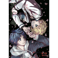 [Boys Love (Yaoi) : R18] Doujinshi - Novel - VOCALOID / KAITO x Kagamine Len (SP4) / あまいろ。
