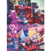 Doujinshi - Anthology - Transformers / Drake (TF男女アンソロジー~My Love~) / Shining Wisdom